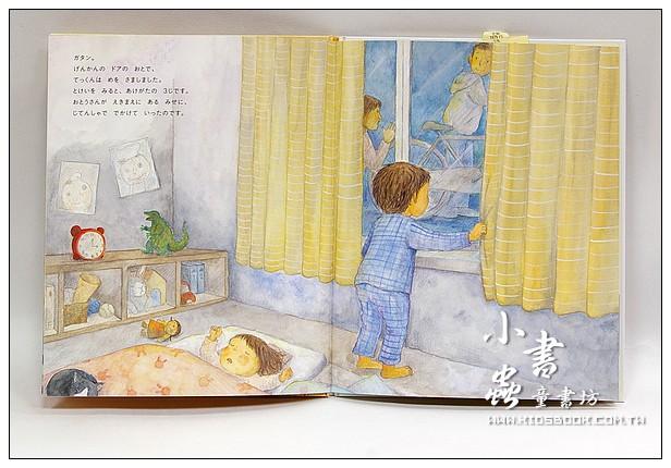 內頁放大:早起的麵包師傅(美味繪本)(日文版,附中文翻譯)(爸爸繪本)
