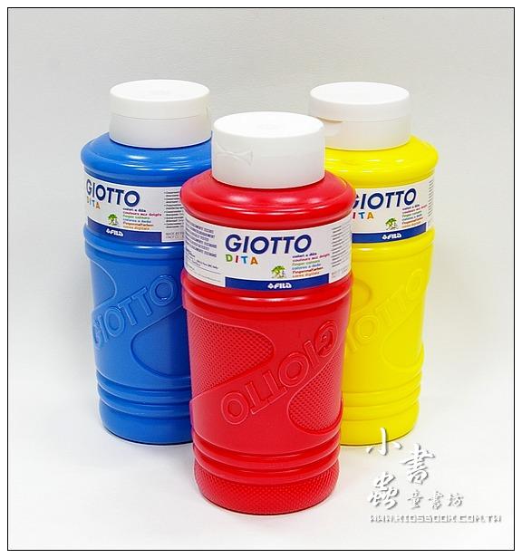 內頁放大:義大利GIOTTO:手指膏750ml 黃紅藍 (3合1)
