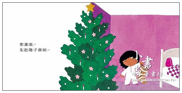 內頁放大:聖誕節的禮物:五味太郎繪本(絕版書 )