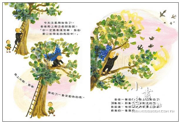 內頁放大:那隻深藍色的鳥是我爸爸(79折)(爸爸繪本)
