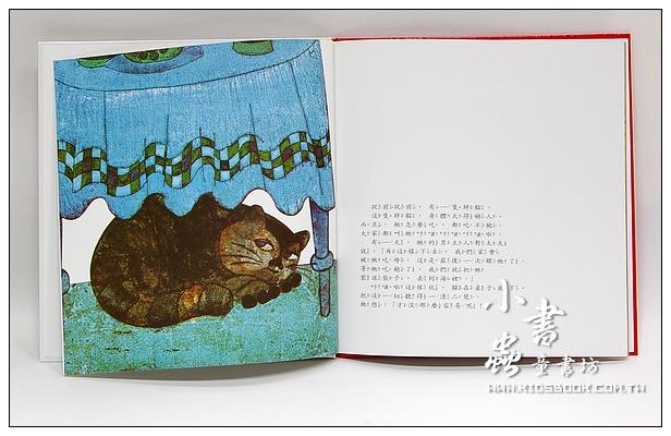 內頁放大:永遠吃不飽的貓(79折)