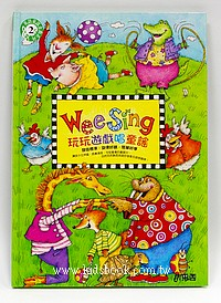 WEE SING英語童謠2:玩玩遊戲唱童謠WEE SING AND PLAY(書+CD)絕版書