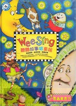 WEE SING英語童謠6:聽聽故事唱童謠WEE SING Nursery Rhymes and Lullabies(書+CD)絕版書(現貨:1)
