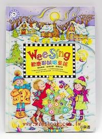 WEE SING英語童謠7:歡慶耶誕唱童謠WEE SING FOR CHRISTMAS(書+CD)絕版書