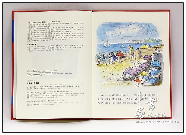 內頁放大:提姆海上遇難記(79折)
