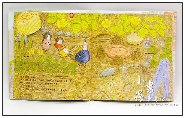 內頁放大:厘厘蟲繪本1:厘厘蟲愛種花(日文版,附中文翻譯) <親近植物繪本>