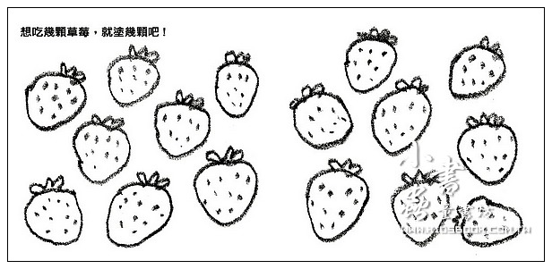 內頁放大:春天的創意畫冊(79折)