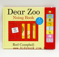 DEAR ZOO NOISY BOOK(親愛的動物園音效書)79折