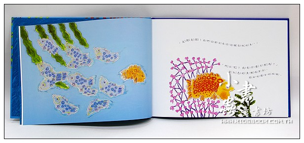 內頁放大:飛向天空的魚 (79折)