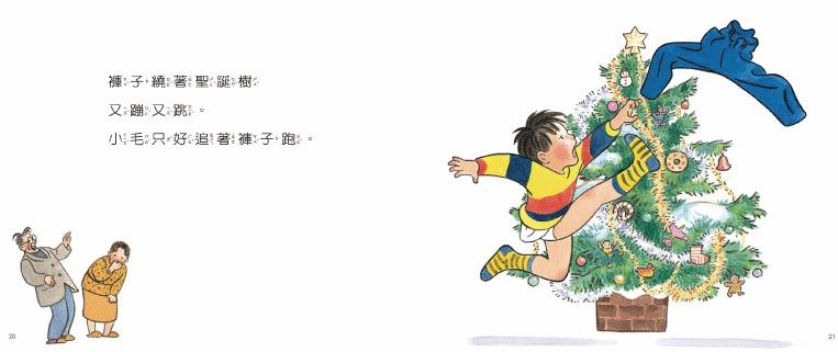 內頁放大:林明子聖誕禮物書(三合一)(79折)