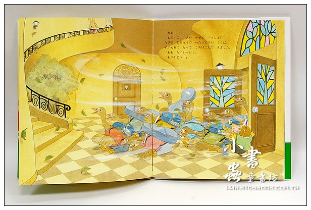 內頁放大:樟樹大樓的音樂會:樟樹大樓4(日文版,附中文翻譯) <親近植物繪本>