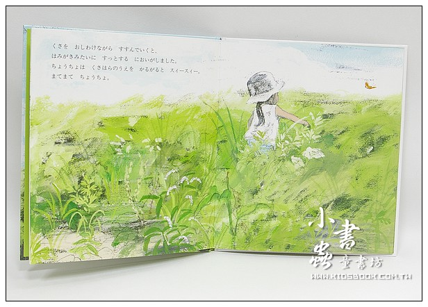 內頁放大:草原(日文) (附中文翻譯)