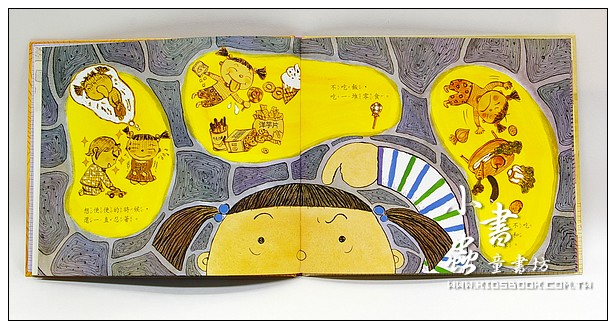 內頁放大:黃金便便大出來:兒童健康繪本3(79折)