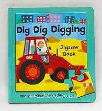 Dig Dig Digging(9片*5):拼圖書