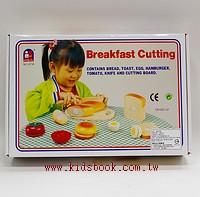 早餐切菜組