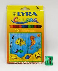 12色 水色鉛筆LYRA(六角)