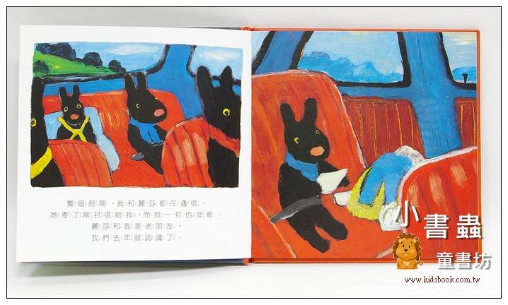 內頁放大:不打不相識:麗莎和卡斯柏(中文版)