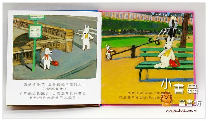內頁放大:麗莎和卡斯柏:我妹妹(中文版)