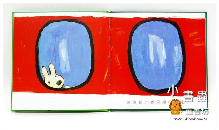 內頁放大:我自己搭飛機(中文版):麗莎和卡斯柏