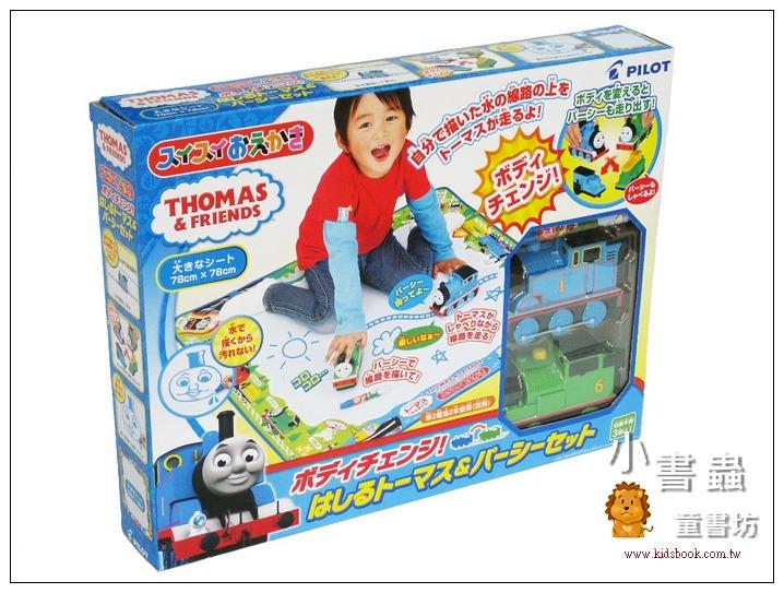 內頁放大:湯瑪士創意塗鴉組 雙火車變身版(79折))