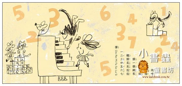 內頁放大:愛畫畫的詩(85折)(信誼幼兒文學獎)