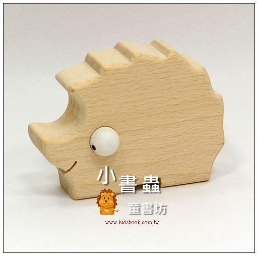 內頁放大:刺蝟:可愛原木動物
