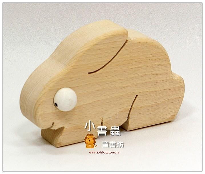 內頁放大:兔寶寶:可愛原木動物