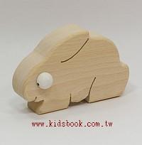 兔寶寶:可愛原木動物