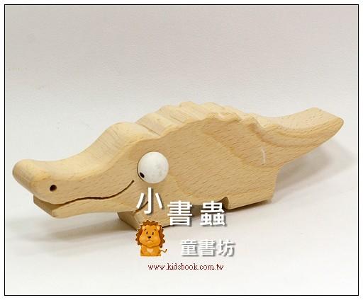 內頁放大:鱷魚:可愛原木動物