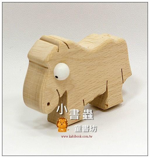 內頁放大:小馬:可愛原木動物