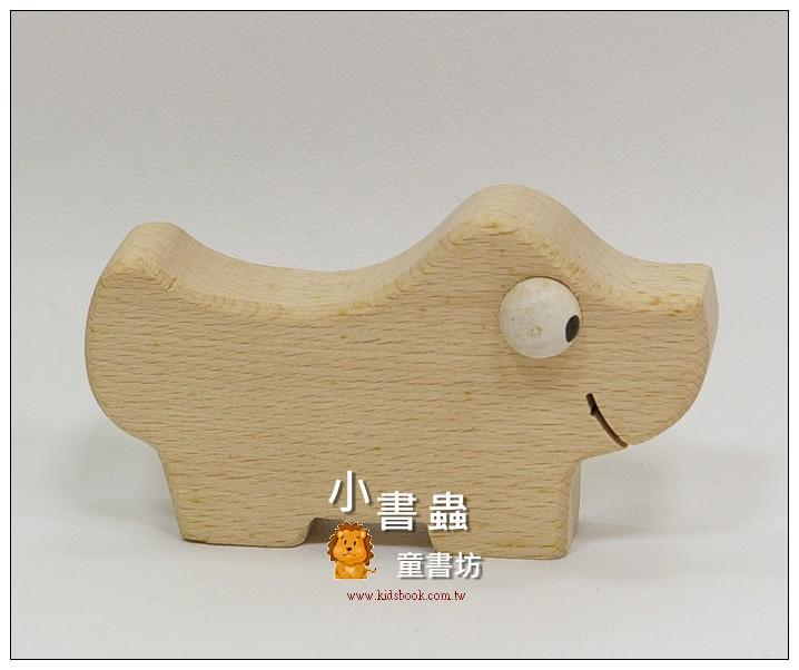 內頁放大:狗狗:可愛原木動物