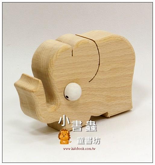 內頁放大:大象:可愛原木動物