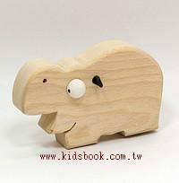 河馬:可愛原木動物