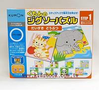 可愛動物拼圖(第一階段 厚度:3mm~3.7mm):日本功文拼圖