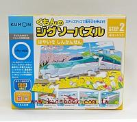 新幹線拼圖(第二階段 厚度:2.5mm):日本拼圖
