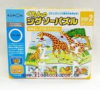 甜蜜動物家庭拼圖(第二階段 厚度:2.5mm):日本功文拼圖