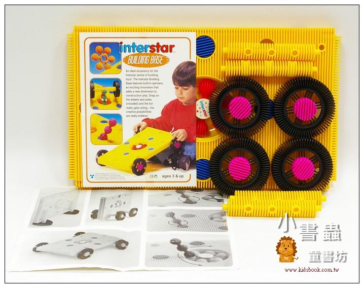 內頁放大:工作台及大輪子:interstar 建構