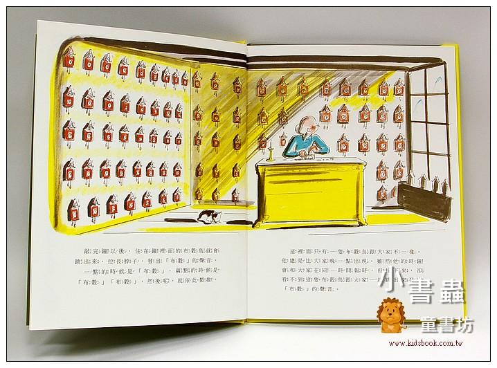 內頁放大:愛遲到的布穀鳥(79折)