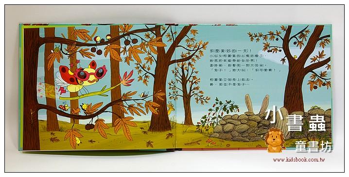 內頁放大:小仙女的魔法學校(絕版書 )有現貨