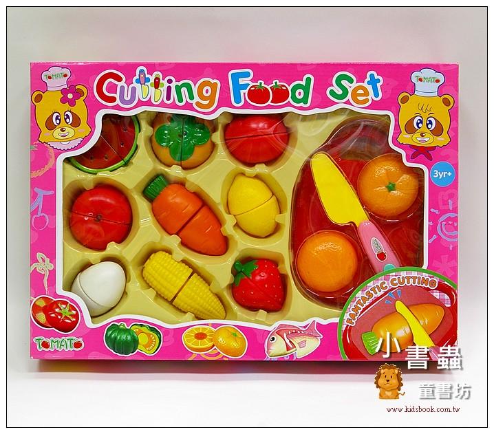 內頁放大:切菜組─12Pcs蔬菜水果組