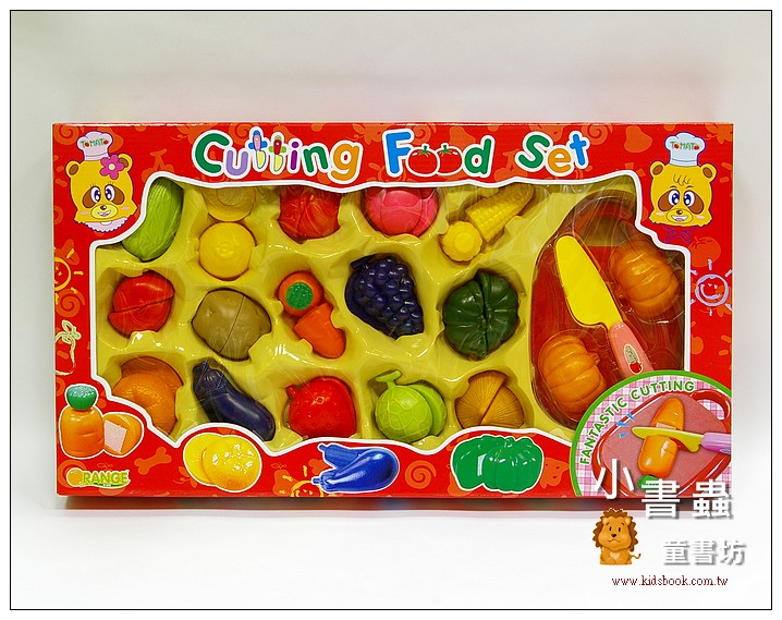 內頁放大:切菜組─18Pcs蔬菜水果組