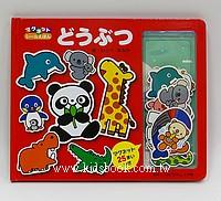 磁鐵遊戲書:可愛的動物園