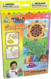 太陽花:馬賽克拼貼(單片)