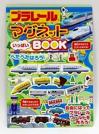 磁鐵遊戲:多美車TOMICA(電車、新幹線)