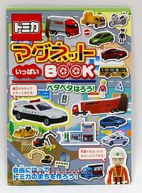 磁鐵遊戲:多美車TOMICA(各式工作車)
