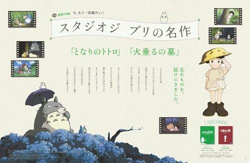 內頁放大:MOE 日文雜誌 2012年8月號