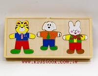 動物時裝秀─老虎、兔子、小狗3合1(85折)