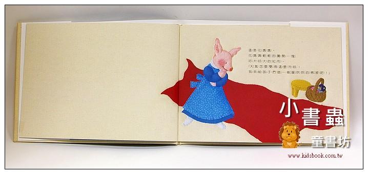 內頁放大:花媽媽的大紅布(85折)