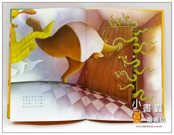 內頁放大:阿比忘了什麼:大熊阿比和鱷魚阿寶繪本3(85折)