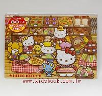80pcs HELLO KITTY麵包店:日本幼兒拼圖
